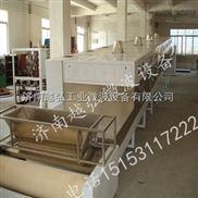 供应花朵茶叶微波烘干机生产厂