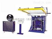 纳旭机械全自动水平式栈板打包机
