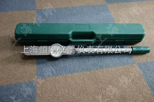 检查紧固六角头螺栓用表盘扭矩扳手0-550N.m