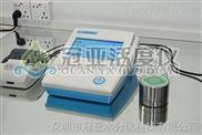 哪种水分活度仪好用丨烘焙食品水分活度测定仪使用方法