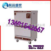 蒸馒头包子的机器|十二层电热蒸饭车|全自动蒸米饭柜|食堂蒸馒头机器