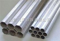 S31608不锈钢管什么材料