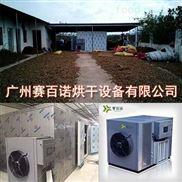 油茶籽烘干機山茶籽烘干機360°熱量風量均勻循環烘干房