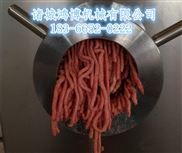 不锈钢多功能绞肉机 牛羊肉绞肉机