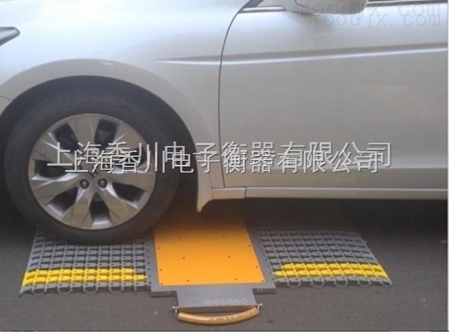 上海标准汽车衡 地下式地磅