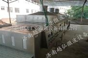 YH-30KW桂圆肉微波干燥灭菌设备 微波干燥设备