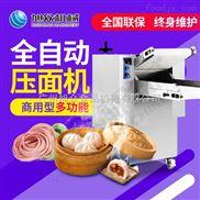 飲食單位商用壓面機報價 全自動壓面機報價