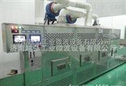 中国规模 微波设备生产企业|微波干燥机强|微波烘干设备