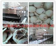 yh-50kw鹵水袋裝食品微波殺菌干燥設備 YH-50KW微波干燥 設備 微波干燥設備