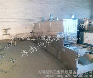 YH-45KW隧道式微波烘焙设备|山东济南微波烘焙设备机械|微波干燥烘焙设