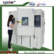 高湿度恒温箱微型恒温恒湿箱高温烘箱干燥箱