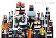 YJV YJV22高压电力电缆