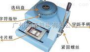 廣州銘牌刻字機 凹凸字打標機 生產日期打碼機 PVC打碼機 金屬標牌打碼機