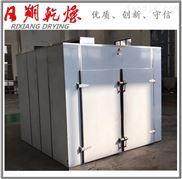 优质耐用食品厂电加热烘干箱