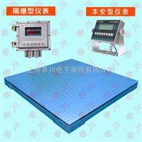 小型电子地磅 上海电子汽车衡