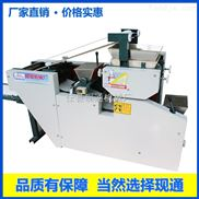 现通机械XT-140型饺子皮机 全自动饺子皮馄饨皮一体机