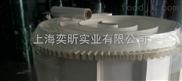 洗衣粉生产线专用输送带,耐酸碱耐高温输送带