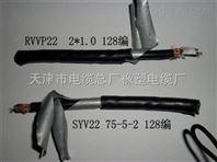 100分百 铜网子/计算机电缆/DJYVP1x6x1.0