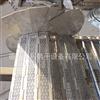 定制不锈钢链板 弧形侧挡板清洗输送链板带 孔型可根据客户要求