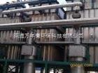 WNQ-FC有机溶剂回收净化设备