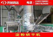 安徽土豆淀粉加工设备新型淀粉提取机专卖