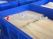 全自動粉條機粉絲加工通用生產線設備