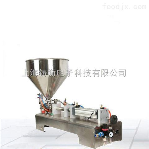 100ml膏体小型灌装机