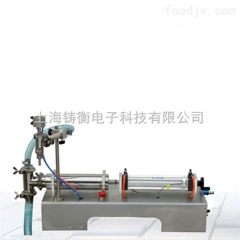 小型自流式液体灌装机