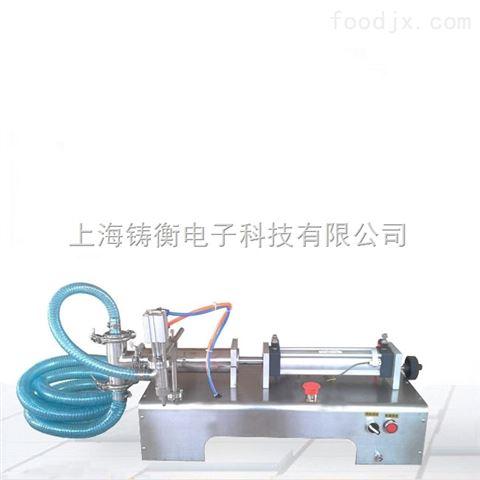 卧式双头液体灌装机
