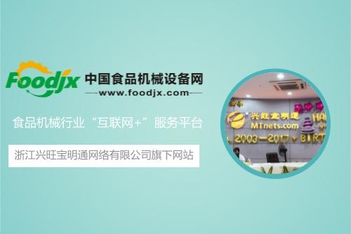方祖成主持编写的大学教材《食品工厂机械装备》新版上市