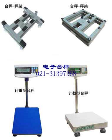 台秤充电接口接线图