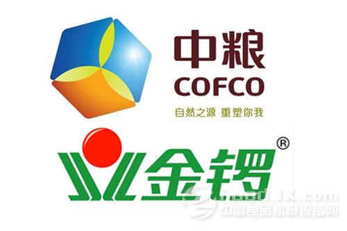 logo logo 标志 设计 矢量 矢量图 素材 图标 500_333