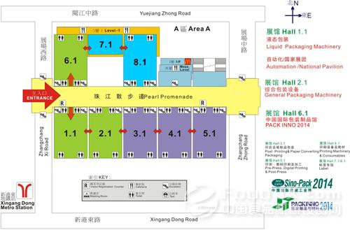 第二十一届中国国际包装展展馆布局图