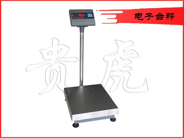 500公斤电子称标定,600公斤电子磅价格