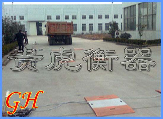 北京称重仪,河北便携式汽车衡