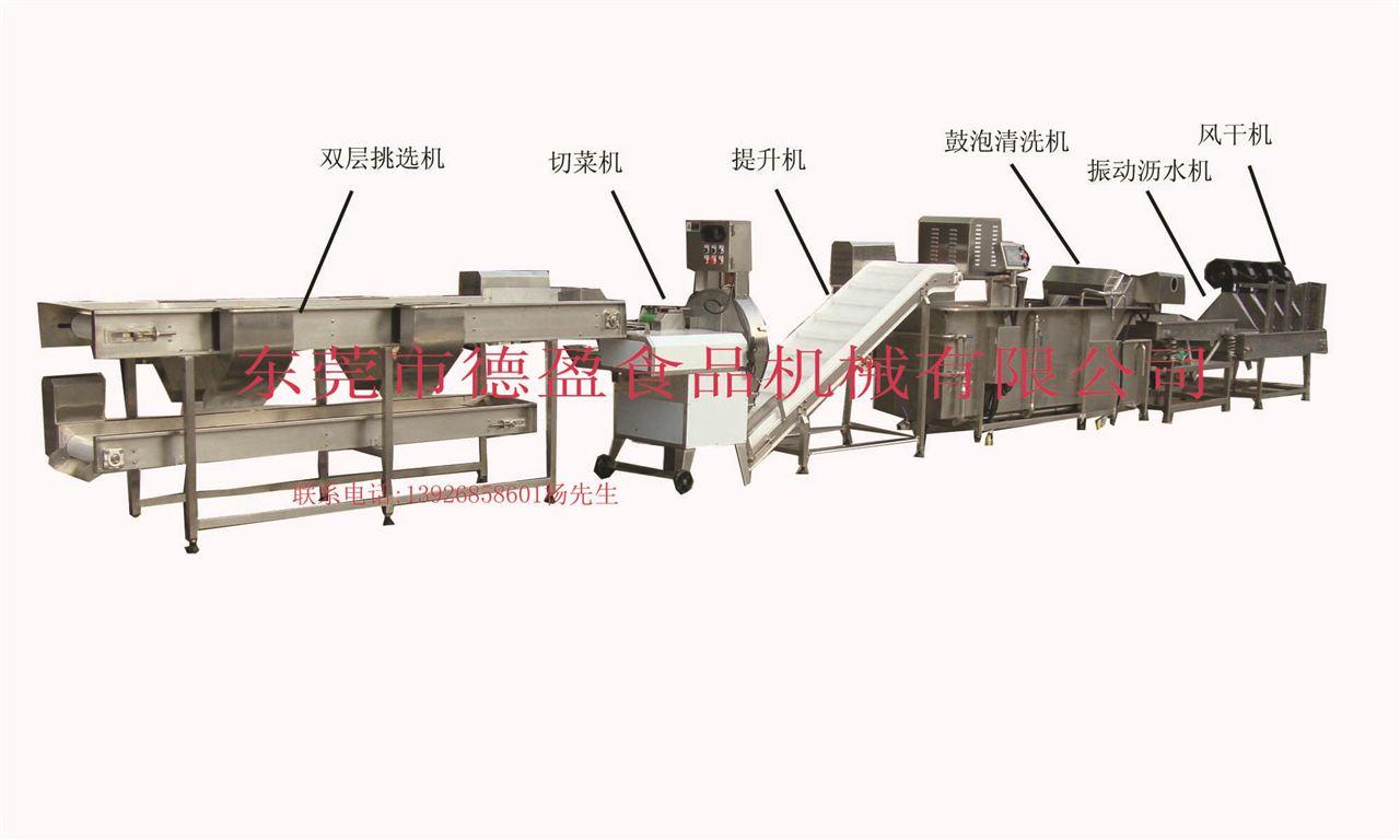 净菜加工生产线-供求商机-东莞市德盈食品机械有限
