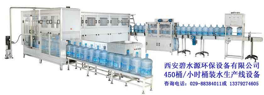 桶装水灌装机/西安纯净水设备