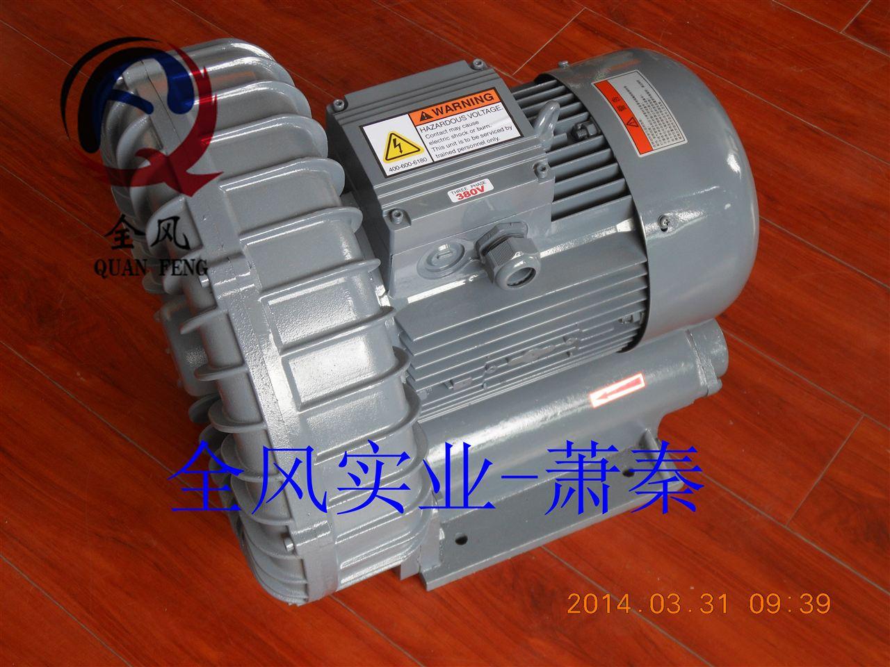 如电流过大会导致接触器跳脱,为防止跳脱或省电,请尽可能加大高压涡轮