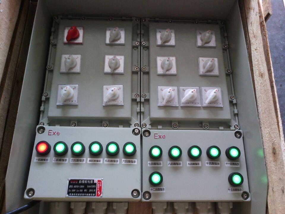 接触器热保护就地远控接线图