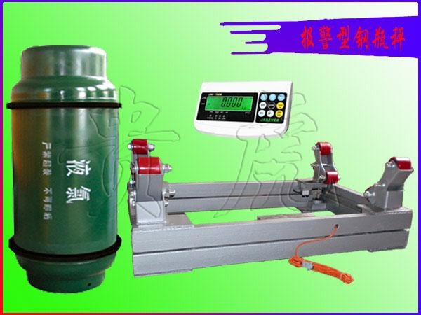 不锈钢钢瓶秤2T,氯瓶电子秤3T价格