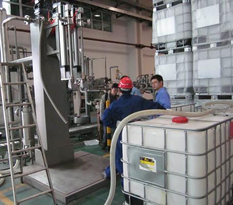 gzm-1200l-吨桶灌装机