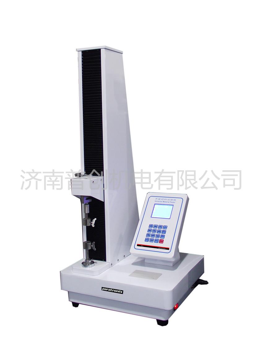 全自动数显式编织袋拉伸强度试验机