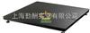 SCS1吨天津地上衡,1吨天津地磅称,1吨天津电子磅