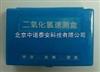二氧化氯速测盒   100次测定