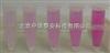 水中氨氮速测管 30次测定用量