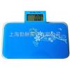TL-ks03TL-ks03易携带电子秤、便携式电子秤