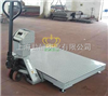 SCS-ks01SCS-ks01便携式地磅秤、1吨便携式电子秤