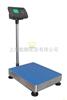 TCS-ks04便携式台称秤、便携式电子秤