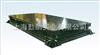 DCS-A01称钢材缓冲地磅、缓冲电子地磅