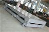 DCS-A02称钢材缓冲地磅、缓冲电子地磅
